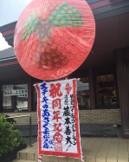 ステーキのあさくま松戸店 マネージャー 千葉様 清掃内容